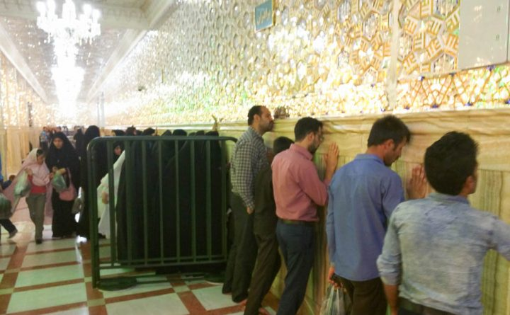 The Wailing Wall at Iman Reza Shrine Dar-al Hojjeh, Mashhad, Iran
