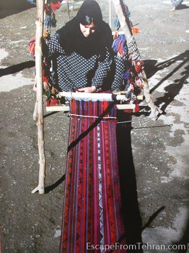 Ethnography Museum at Falak-ol-Aflak Castle