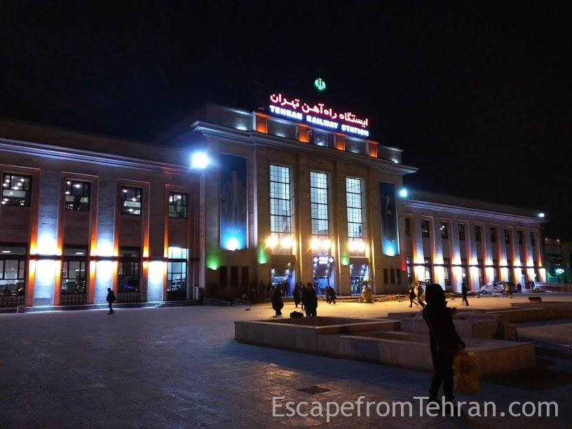 Mashhad Train Station