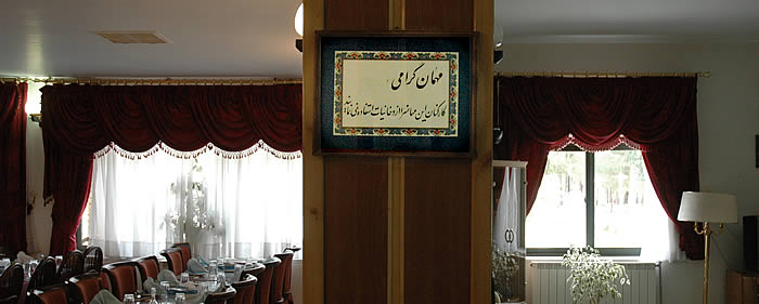 Persian No-smoking sign in Bastam, Semnan Province, Iran.