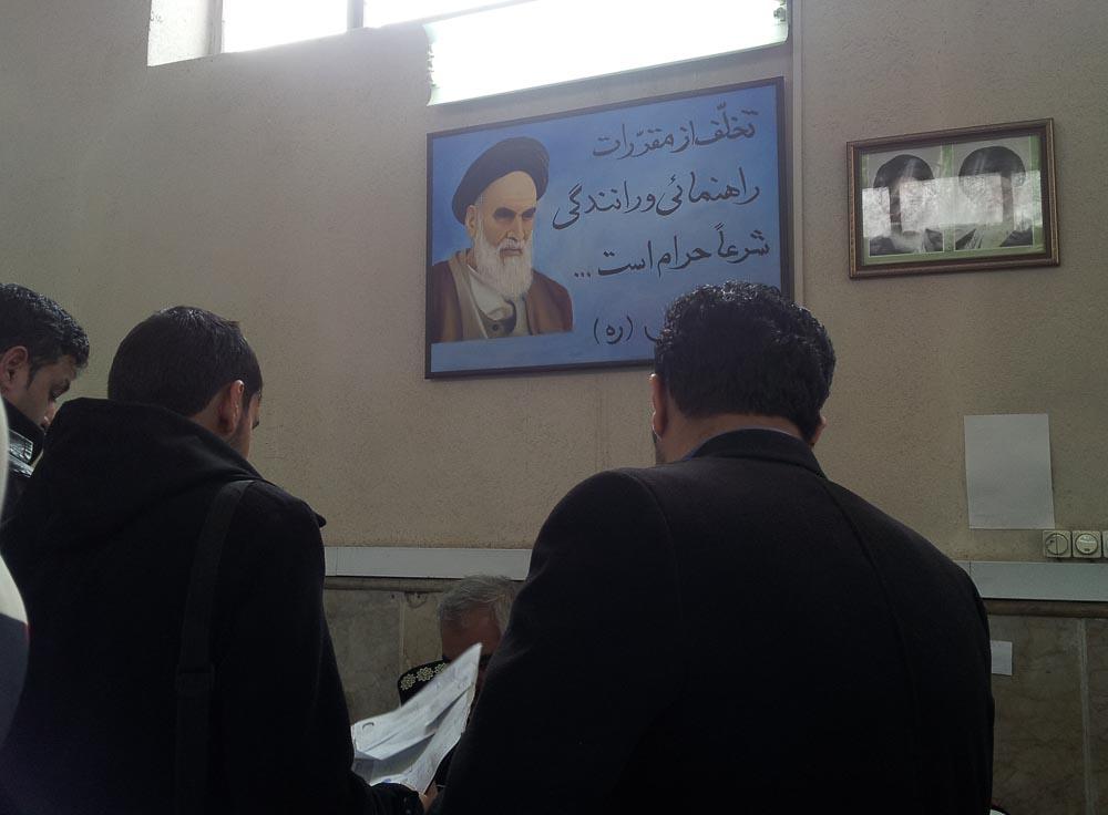Driving school mashhad iran ali torkzadeh escapefromtehran com 130432